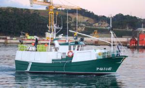 Photo of MAR DE PEDRO ship