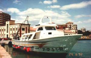 Photo of L'ARMOS ship