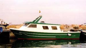 Photo of SECUNDINO ship