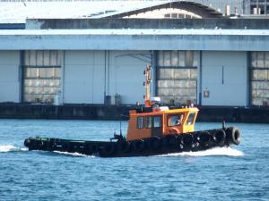 Photo of RADA PRIMERO ship