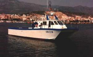 Photo of CASTELLA ship