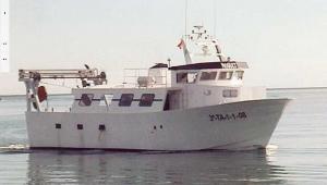 Photo of MOQUET ship