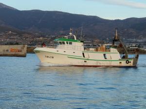 Photo of MIGUEL RUBINO ship