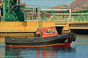 Photo of AMARRE CINCO ship