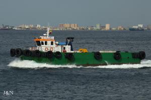 Photo of BAHIA DE GETARES ship