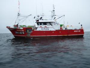 Photo of BRESO UNO ship