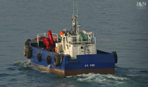 Photo of AS ONE ship