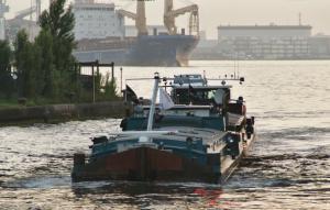 Photo of AQUA MUNDO ship