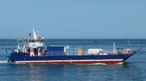 Photo of FRANCOIS ANDRE ship