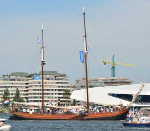 Photo of ARUM ship