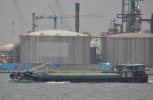 Photo of BETHESDA ship
