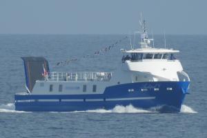 Photo of ARCHIPEL V ship
