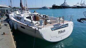 Photo of PHILEAS ship