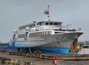 Photo of TIBIDY ship