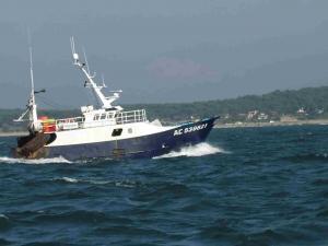 Photo of F/V POSEIDON ship