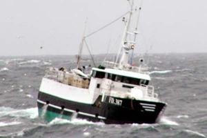Photo of VOLUNTER ship