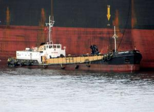 Photo of HUMBER DAWN ship