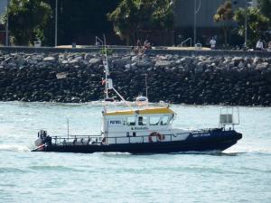 Photo of SMIT STOUR ship