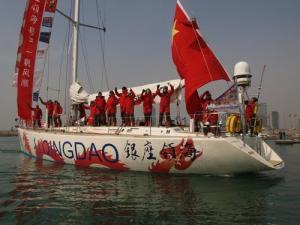 Photo of CV9 QINGDAO ship