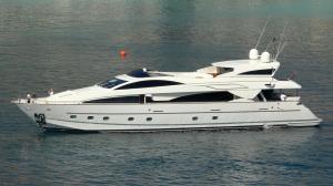 Photo of BASMA ship