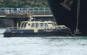 Photo of TORRENT ship