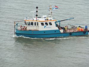 Photo of COSTAL SURVEYOR ship