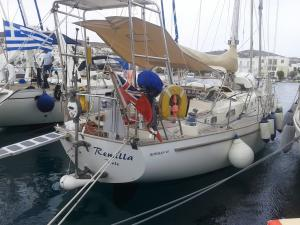 Photo of REMILLA ship