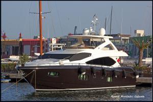 Photo of ANNABEL ship