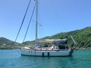 Photo of PYXIS ship