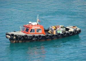 Photo of PHILLIPA ANNE ship