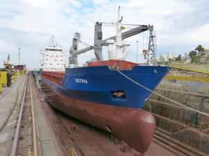 Photo of OSTRIA ship