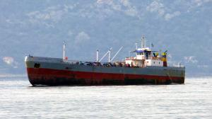 Photo of AEGINA II ship