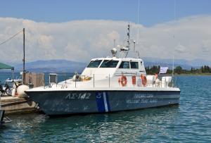 Photo of PLS-142 ship