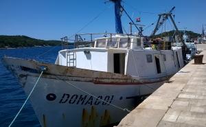 Photo of DOMAGOJ ship