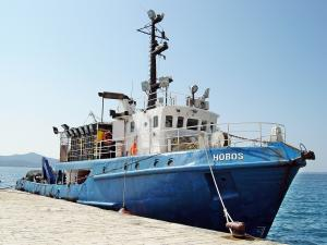 Photo of HOBOS ship