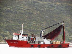 Photo of GIRA 1 ship