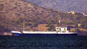 Photo of ECOSPIRITP ship