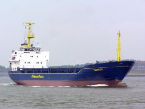 Photo of TAXIARCHIS ship