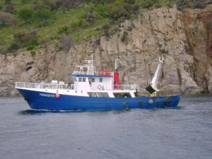 Photo of ARGO II ship