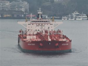 Photo of AEGEAN POWER ship