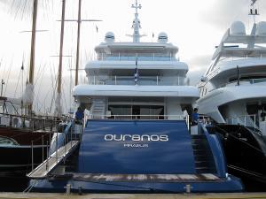 Photo of IPANEMAS ship