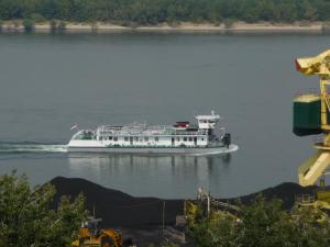 Photo of ERSEKCSANAD ship