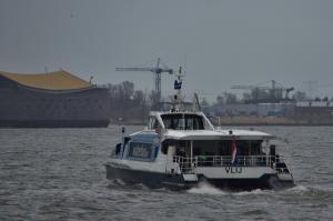 Photo of VLIJ ship