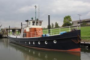 Photo of HEEN EN WEER XV ship