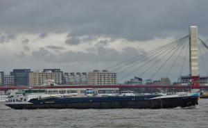 Photo of FIDENTE ship