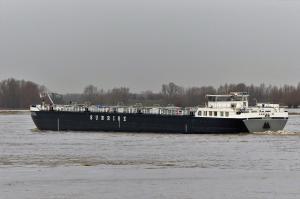 Photo of JANINA R ship