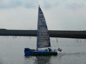 Photo of SERDON ship