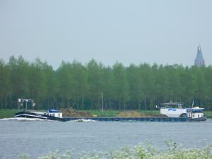 Photo of SAFIRA ship