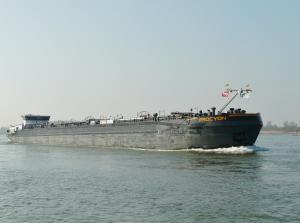 Photo of PROCYON ship