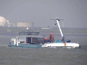 Photo of NO LIMIT ship